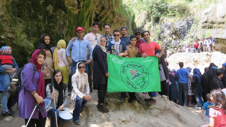 تصویر از برنامه جمعه ۲۹ مرداد – آبشار گل آخور
