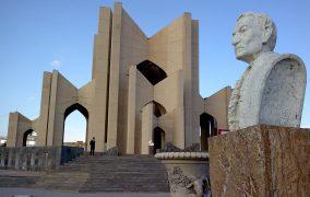 Mausoleum of Poets , Tabriz ,East Azerbaijan , Iran