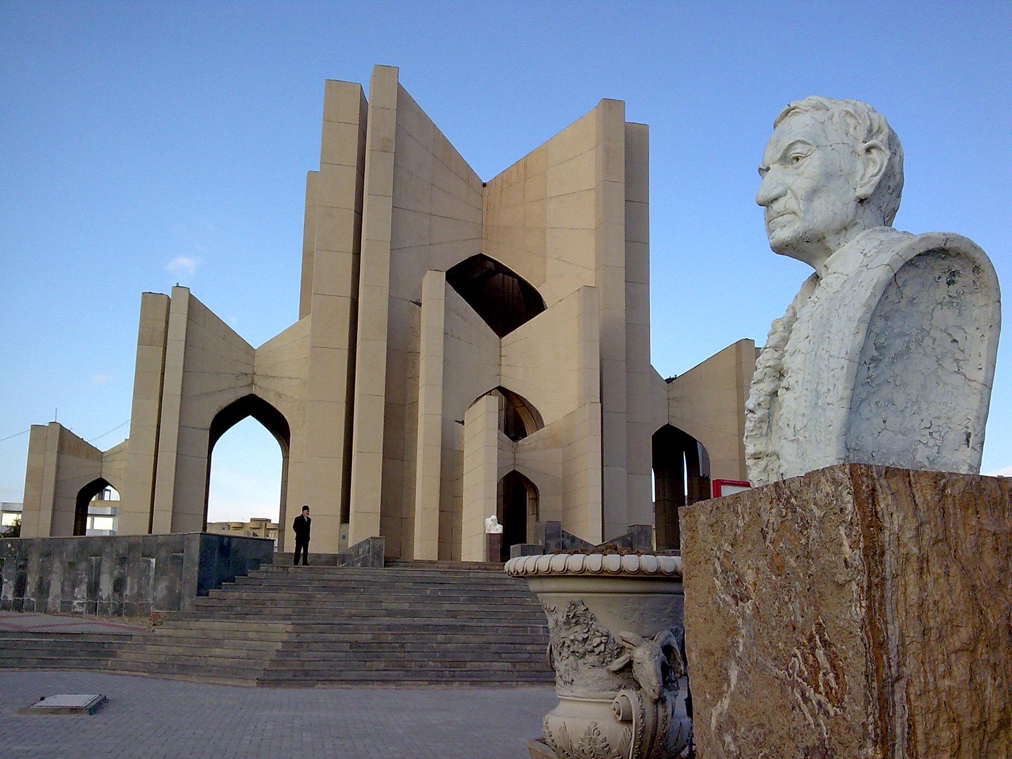 تصویر از Mausoleum of Poets , Tabriz ,East Azerbaijan , Iran