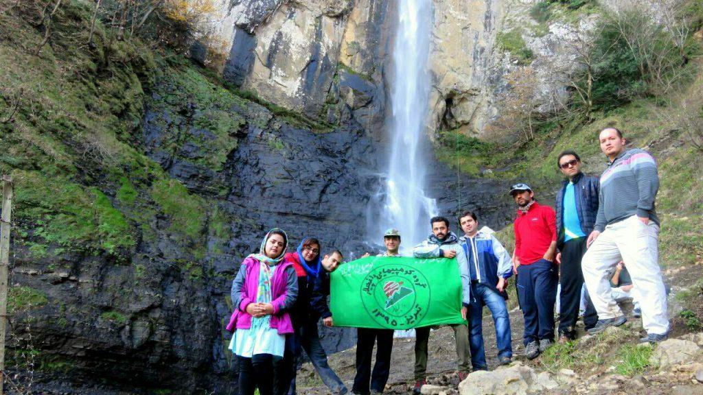 برنامه جمعه ۲۱ آبان - آبشار لاتون، آستارا، لوندویل
