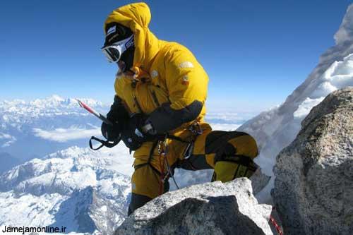 تصویر از پوشاک کوهنوردی
